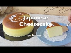 Japanese Cheesecake – Delicious Baking Recipe | Craft Passion – YouTube